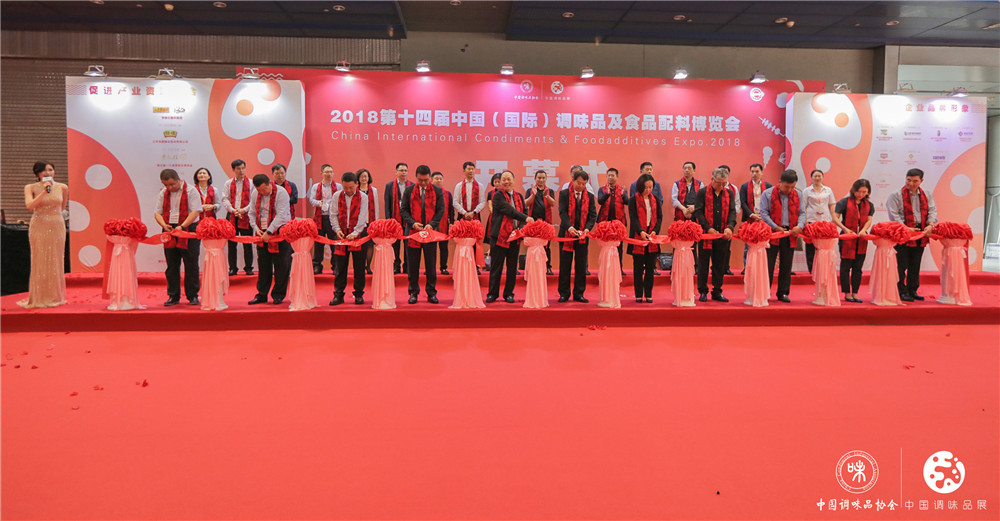 2019中国(广州)调味品及食品配料博览会