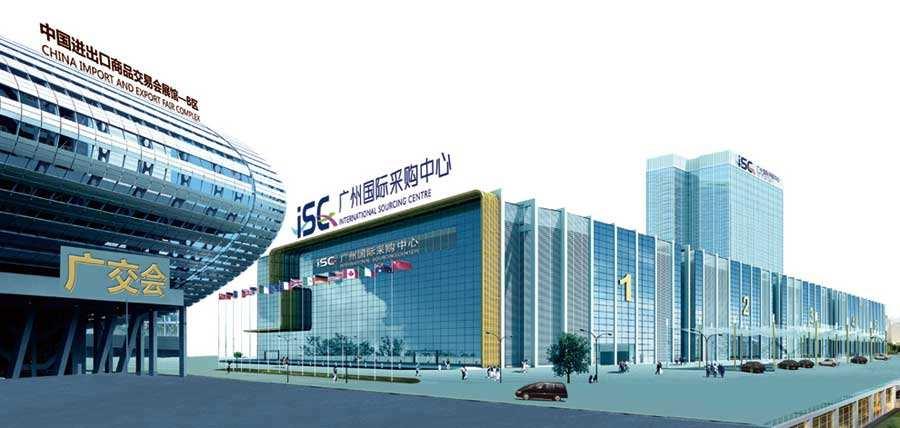 2019第十一届广州国际园林机械与园艺工具展览会