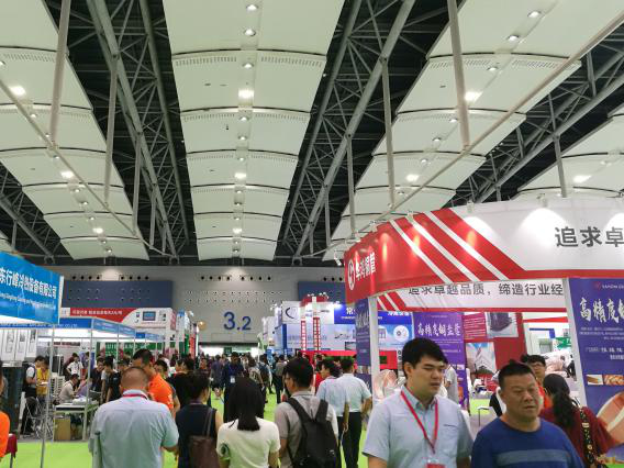 2020廣州國際制冷、空調、通風及空氣處理設備展覽會
