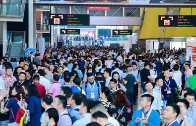 北京国际餐饮食材及食品饮料展览会