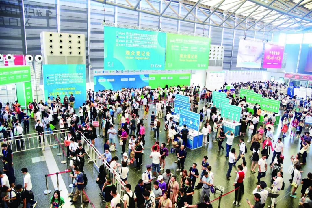 2019上海国际化工环保展