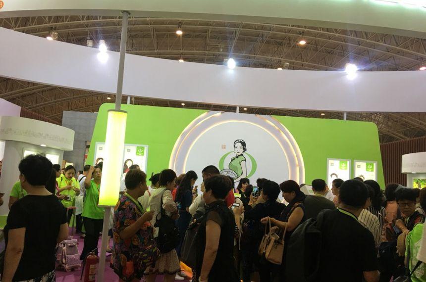 2020上海国际天然营养保健食品展览会