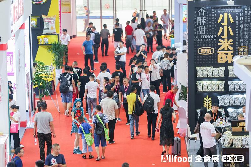 2020第二十一届中国休闲零食及糖果零食展览会