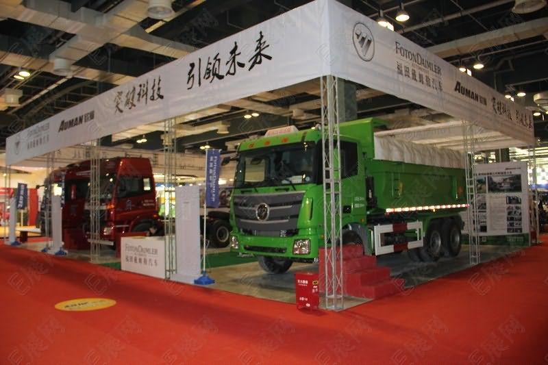 2019年上海国际新能源商用车、专用车及零部件展览会