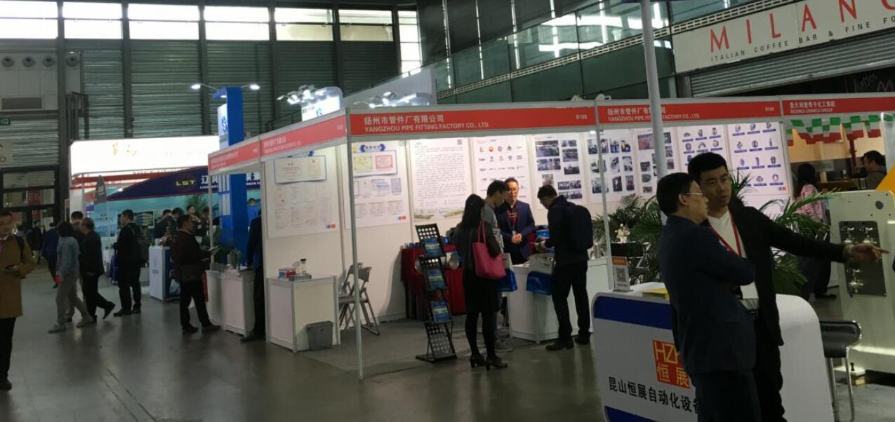 2020第八届国际室内供暖展览会上海