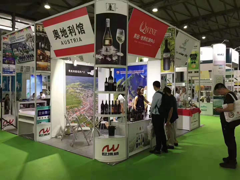 2020北京食品饮料及进口食品博览会