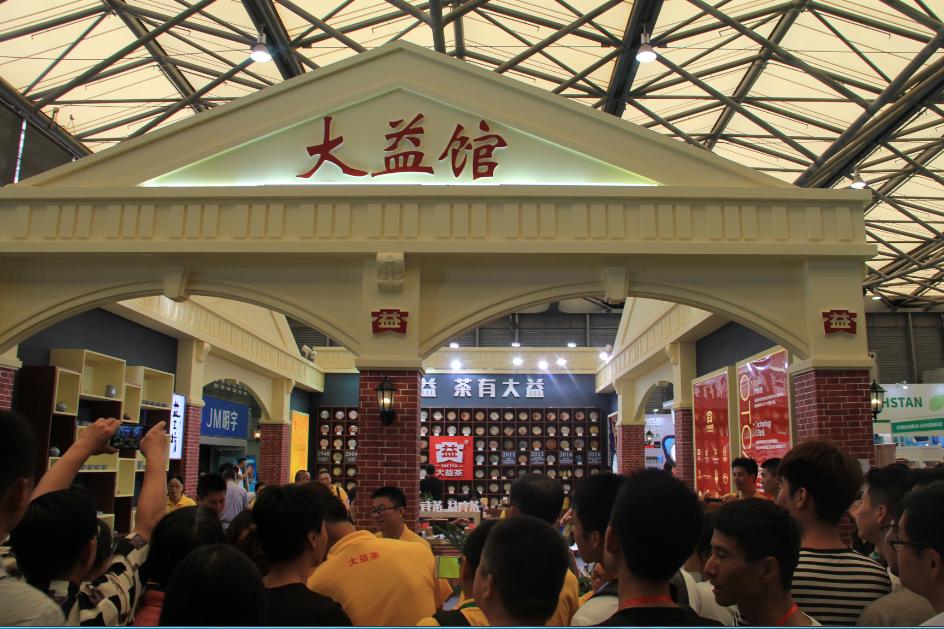 AIFE2019亚洲(北京)国际食品饮料暨进口食品博览会