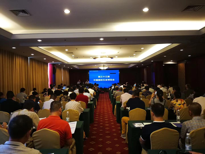 2019第三十三屆中國國際五金博覽會