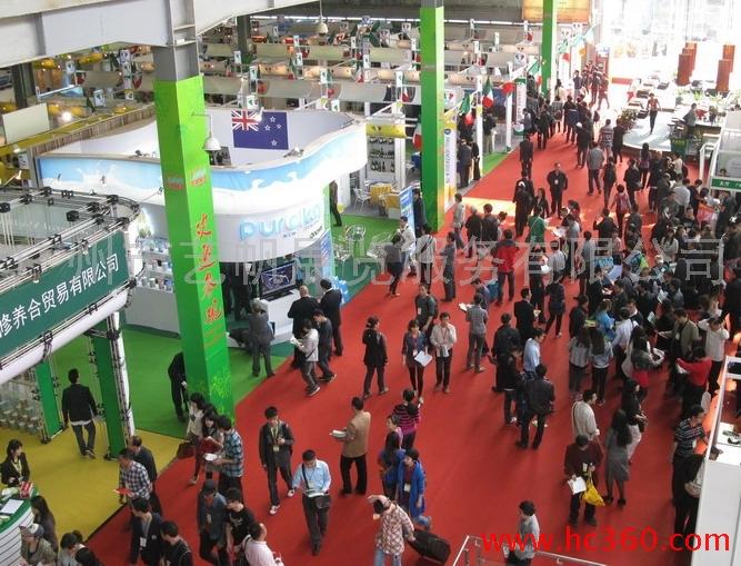 2019年上海国际健康生活方式展览会