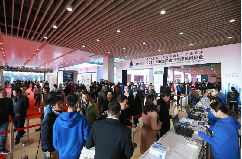 2019(住建委主办)上海国际城镇供水及智慧水务展