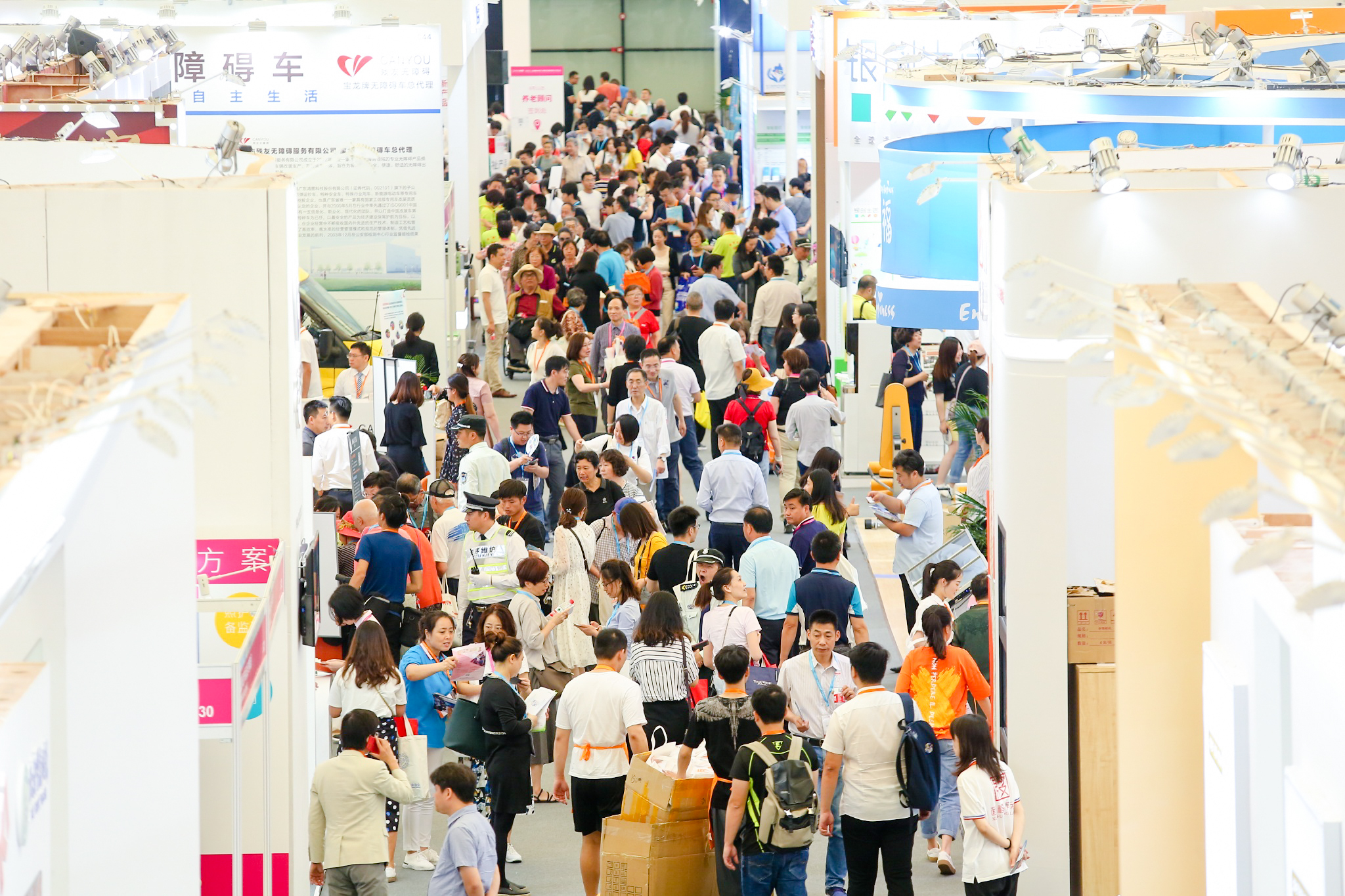 上海国际养老、辅具及康复医疗博览会