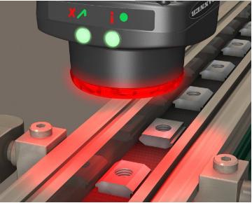 2019第七届上海国际机器视觉技术及工业应用展览会