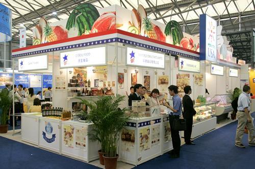 2019第九屆上海國際優質農產品及精品果蔬交易會