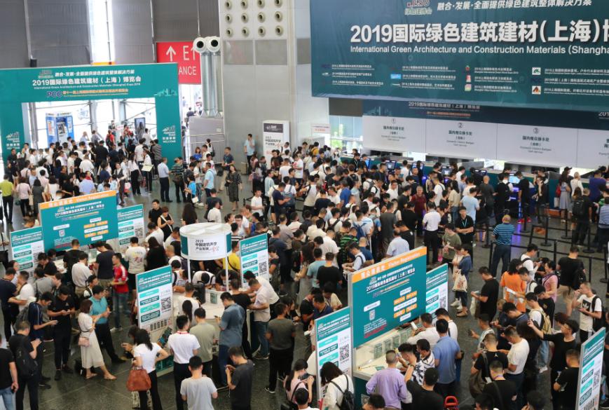 2020第十六屆上海國際暖通空調、新風技術展覽會