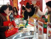 2019年上海高端食用油及橄榄油产业展览会