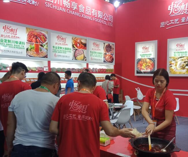 2019中国(上海)国际火锅食材用品展览会