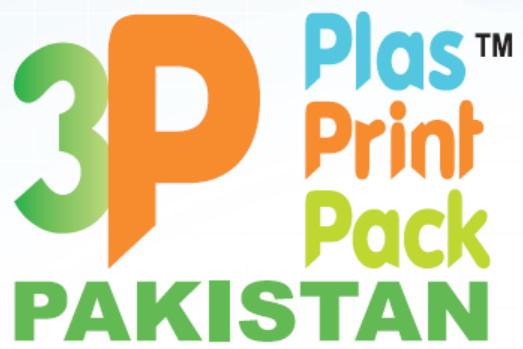 2020年第16屆巴基斯坦國際塑料包裝印刷展
