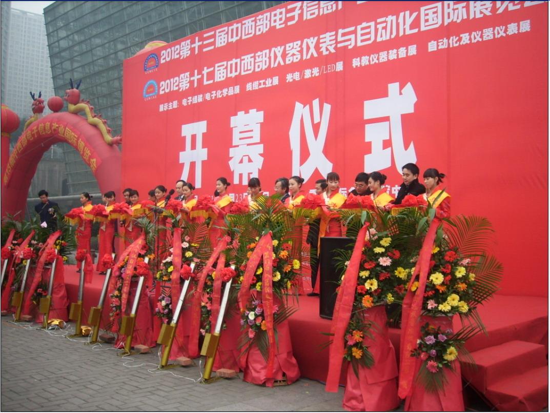 2019中国成都电机小电机磁材及变压器绕线机国际博览会暨论坛