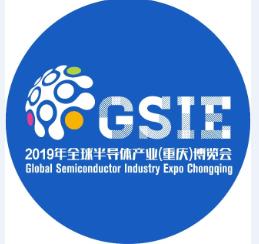 2019全球触摸屏与液晶显示(重庆)展览会