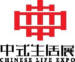 2019第7届深圳中式生活博览会暨国际红木艺术展