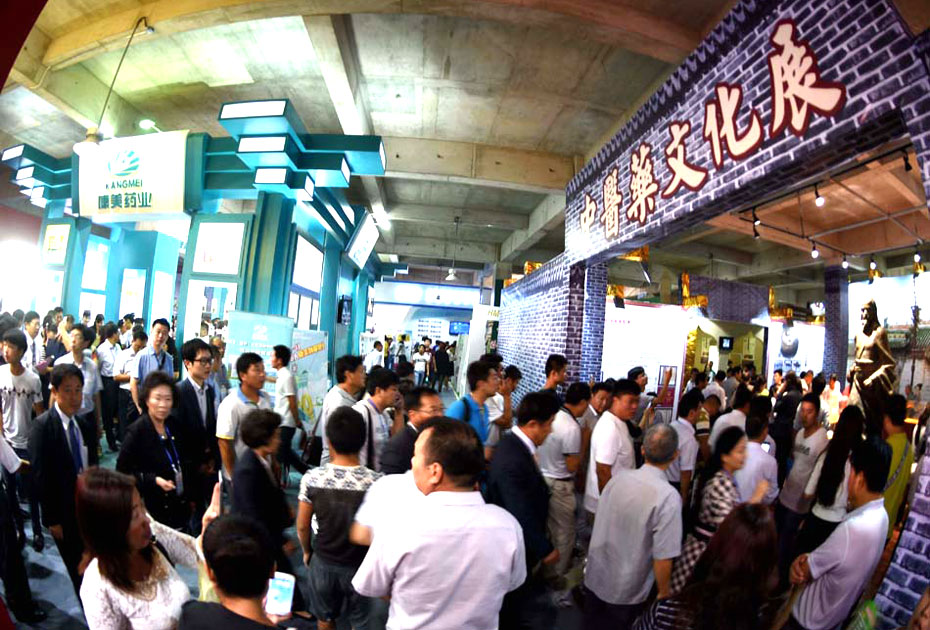 2019年第九届上海中医药健康养生展览会