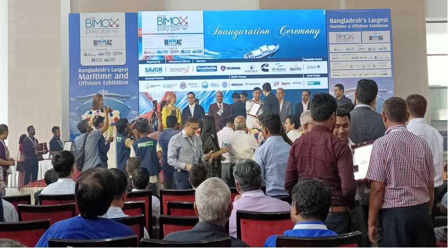 2020年孟加拉达卡国际海事船舶展海博会
