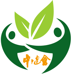 2019第三届中国国际中医药健康服务业博览会暨中医药健康服务业发展论坛