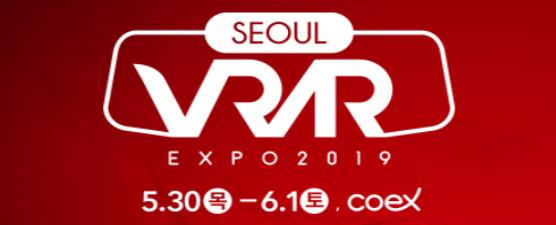 2019韩国首尔VR.AR博览会