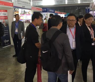 2019第九届(上海)国际餐饮智能管理及新零售信息化展览会