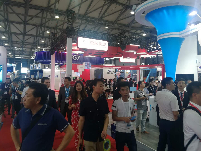 2019第十九屆中國國際運輸與物流博覽會