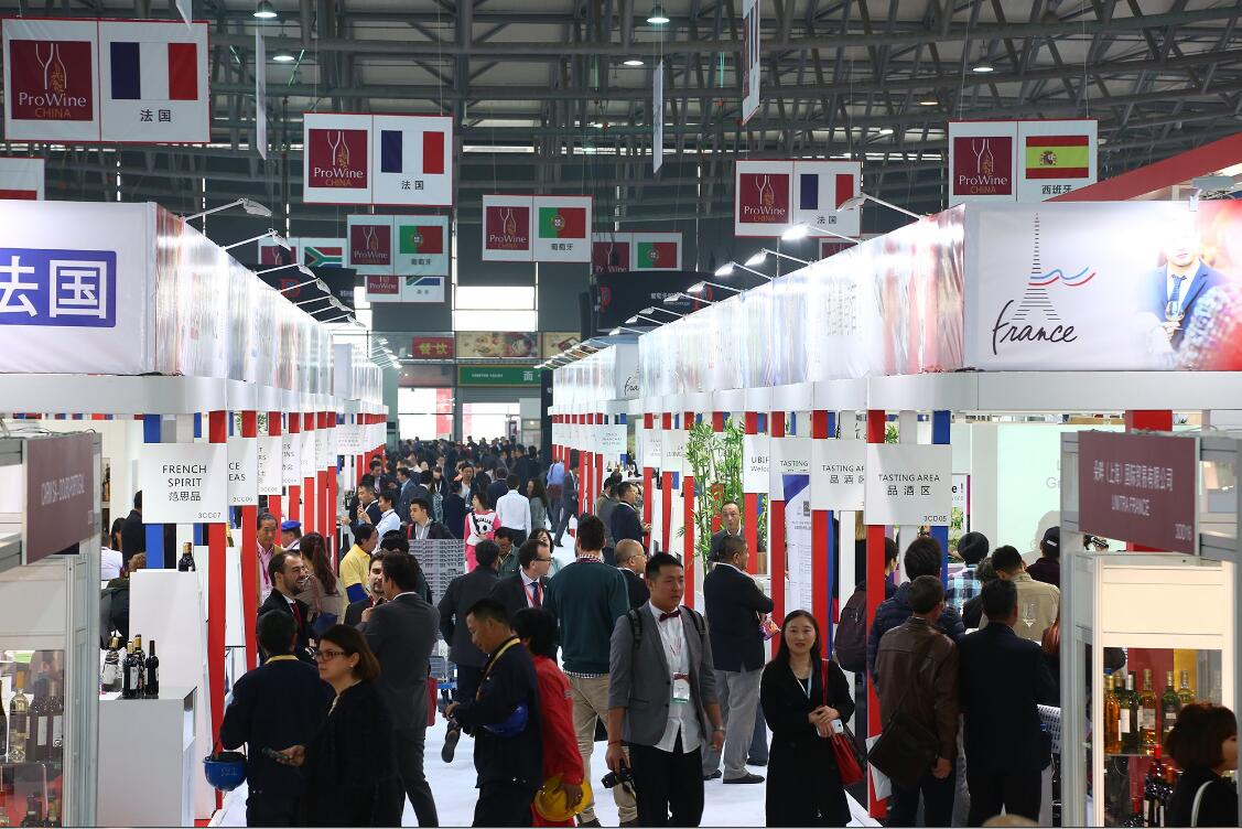 2020上海國際葡萄酒與烈酒展覽會