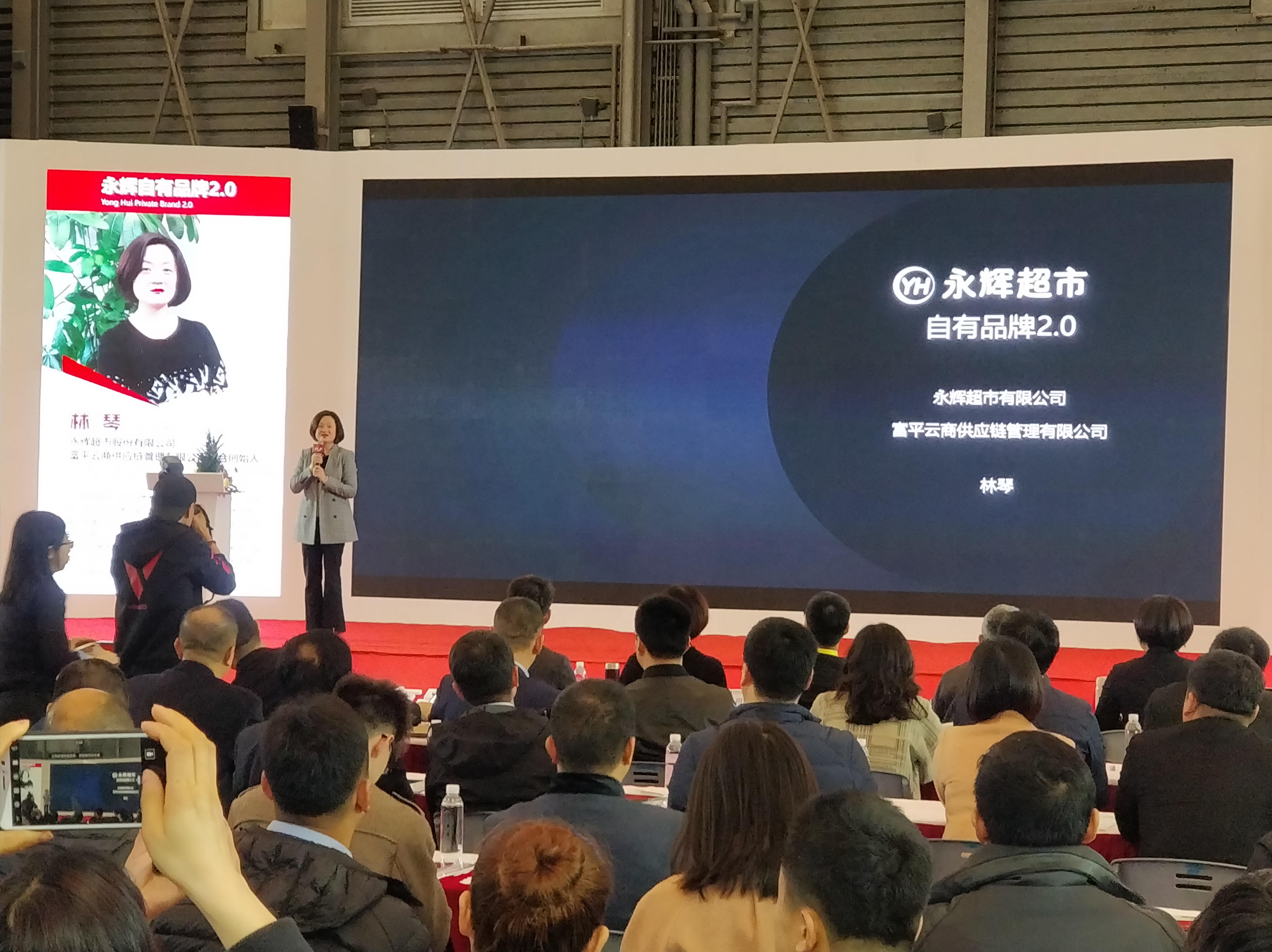 2019上海金融科技服务博览会
