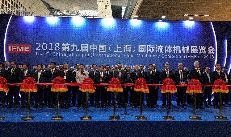 第十届中国国际流体机械展览会
