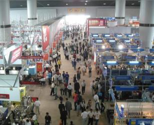 2019辽宁沈阳国际微商博览会
