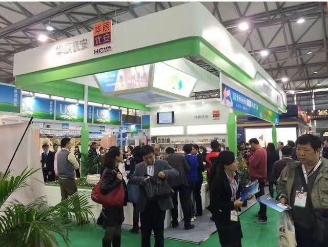 2019广州世界高端米业大会暨大米展览会