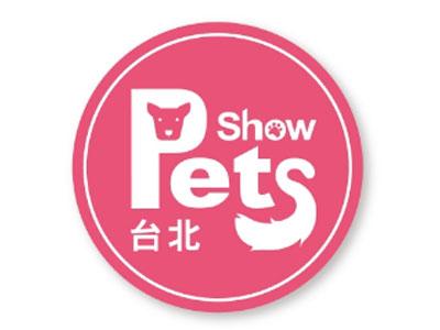 2019年台北宠物用品展会