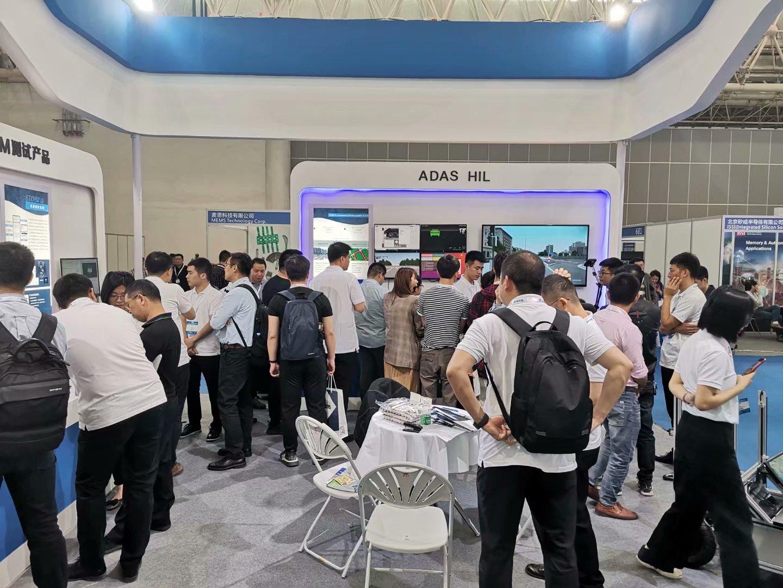 2020电子技术及材料设备博览会