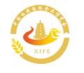 第十二届中国(西安)国际食品博览会