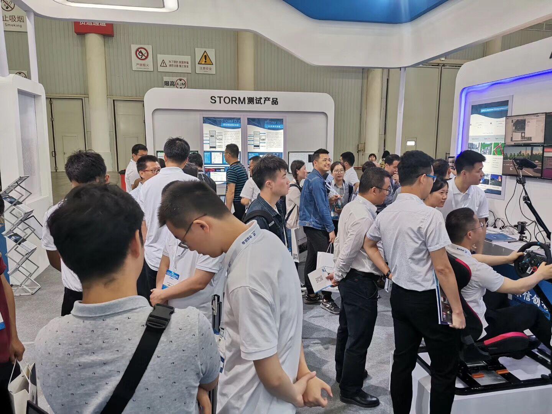 2020第七屆中國國際汽車技術展覽會|武漢展(AutoTech)