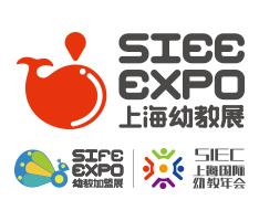 2018上海幼教展|上海国际学前教育装备及智慧教育展览会暨上海国际学前教育加盟连锁及特许经营展览会