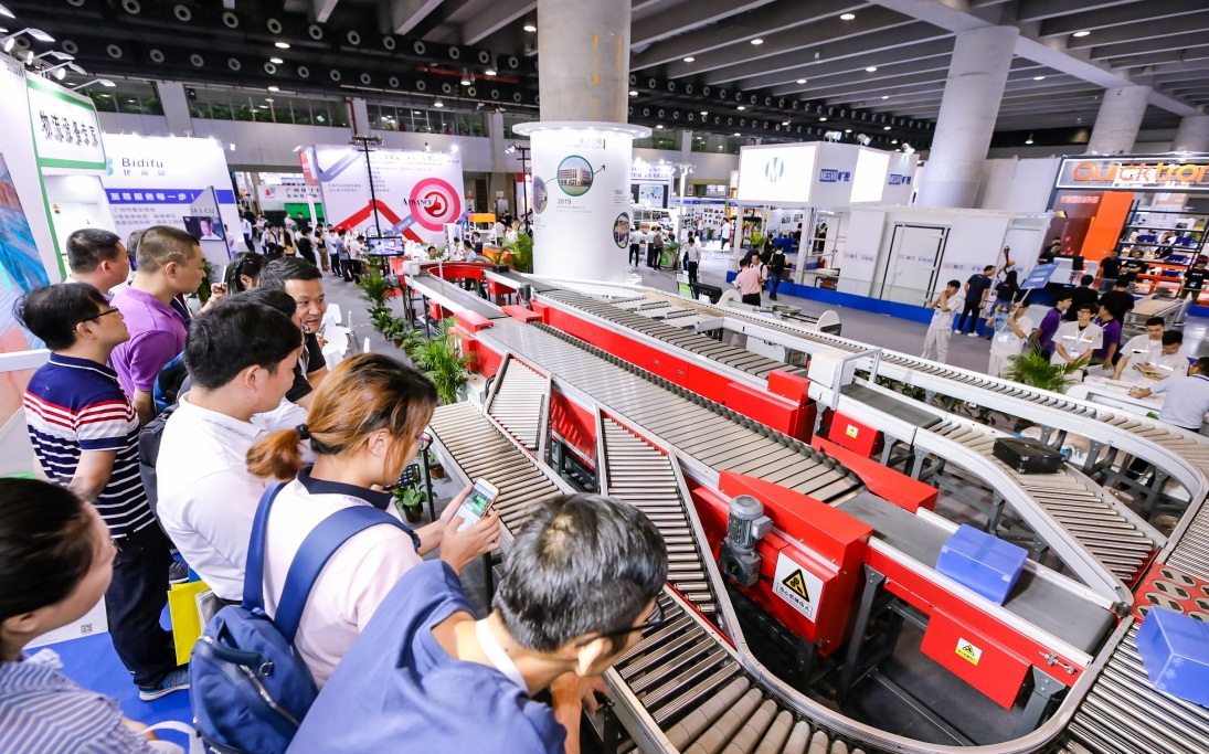 2020第11届中国(广州)国际物流装备与技术展览会