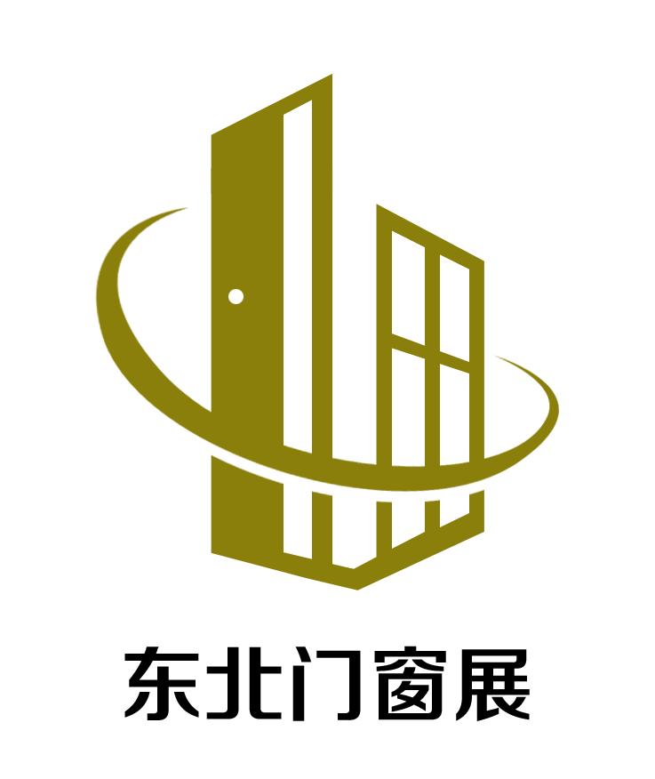 2020年第22屆中國北方門窗、幕墻、玻璃及加工設備展會