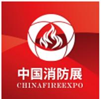 2020中國國際消防安全及應急救援(成都)展覽會