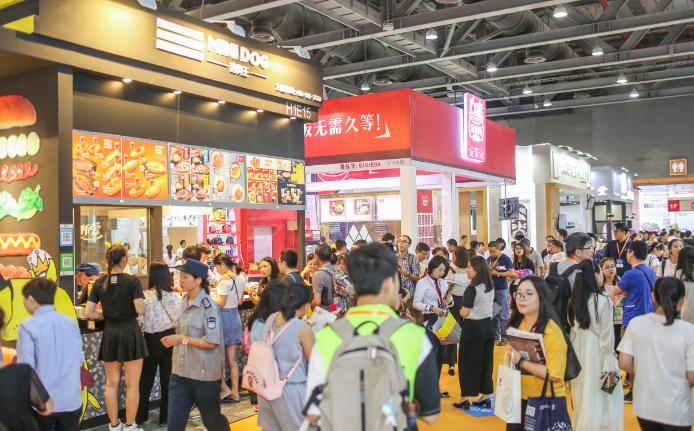 2019广州世界食品展览会