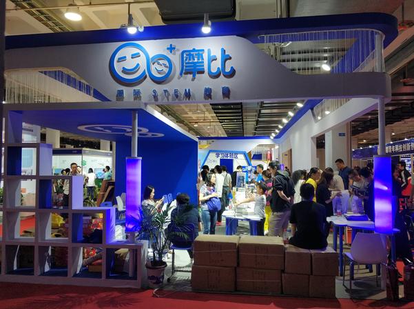 2019北京国际教育装备展