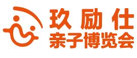 2020上海国际亲子博览会
