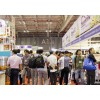 2020中国-东盟(越南)电池产品及设备展览会