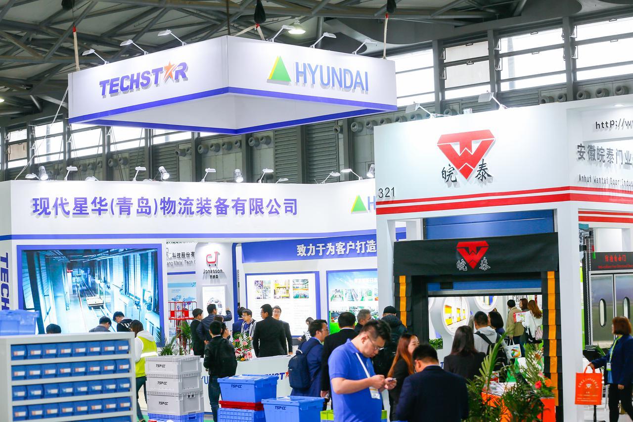 2020年亞洲生鮮供應鏈博覽會