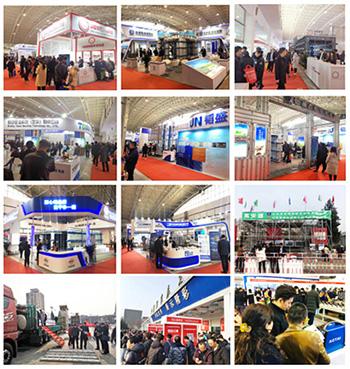 2020第十二届中国国际模板及脚手架展
