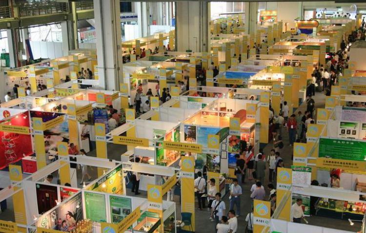 2019深圳国际艾灸养生产业展览会